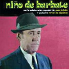 Niño de Barbate  (Republication) 10.45€ #50112UN416