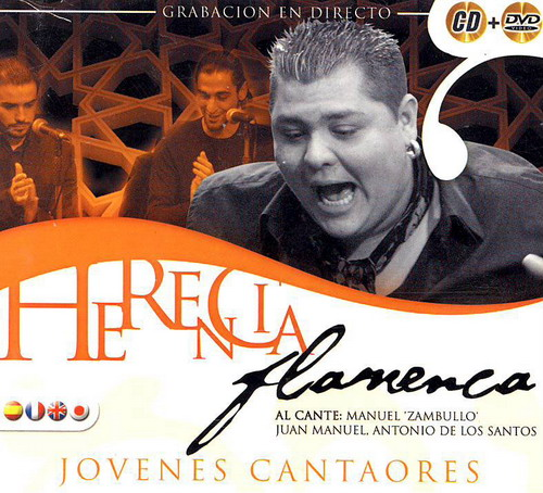 Flamenco Inheritance. Young Flamenco Singer CD + DVD