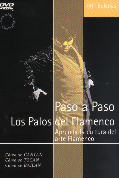 Flamenco Step by Step. Bulerias (04) - VHS