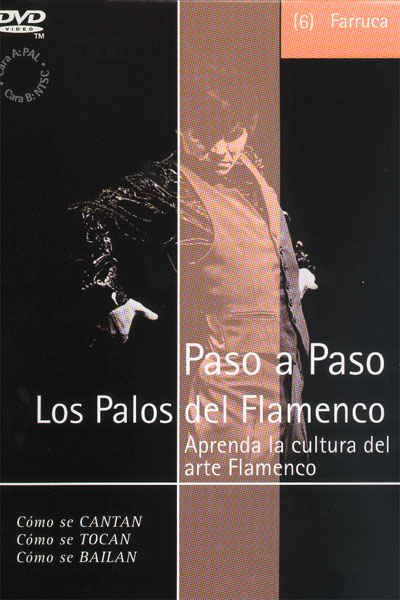 Flamenco Step by Step. Farruca (06) - VHS