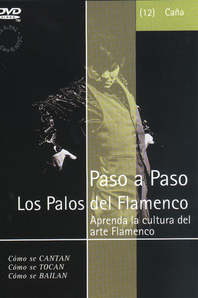 Flamenco Step by Step. Caña (12) - VHS