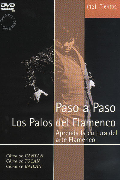 Flamenco Step by Step. Tientos (13) - VHS