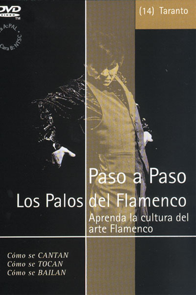 Flamenco Step by Step. Taranto (14) - VHS